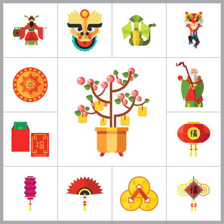 peach tree: China Icon Set. Chinese Lantern Amulet With Coins Decorative Lantern Old Wise Man Dragons Head Dragon God Of Wealth Peach Tree Red Envelope Folding Fan Amulet With Knots Dragon Dancer