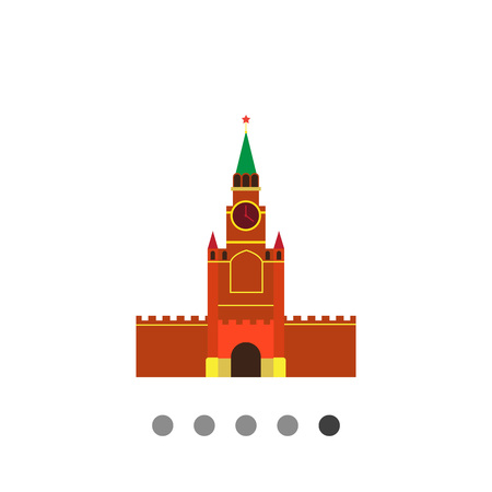 Multicolored vector icon of Moscow Kremlin building Illustration