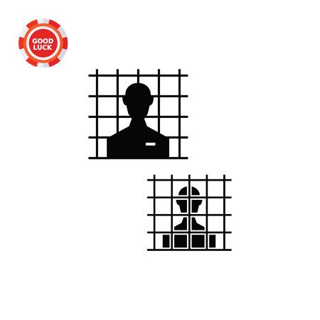 jurisprudencia: El hombre detrás de las rejas. La cárcel, el juicio, el juicio. concepto demandado. Puede ser utilizado para temas como la jurisprudencia, la criminalidad, negocios. Vectores