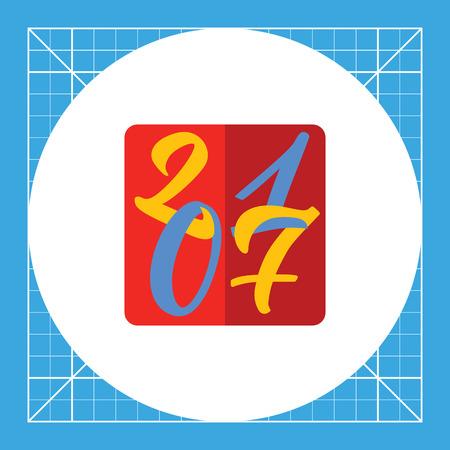 2017 in square