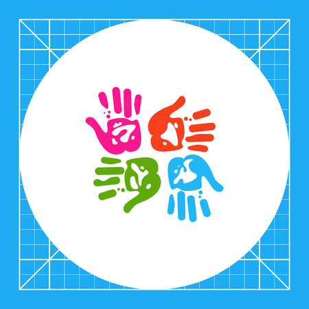 handprints: Illustration of four colorful handprints with different orientations. Human hands, design, creativity. Handprints concept. Can be used for topics like design, art, creativity