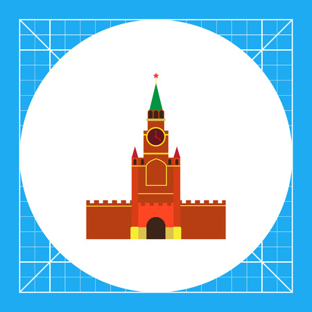 moscow city: Multicolored vector icon of Moscow Kremlin building Illustration