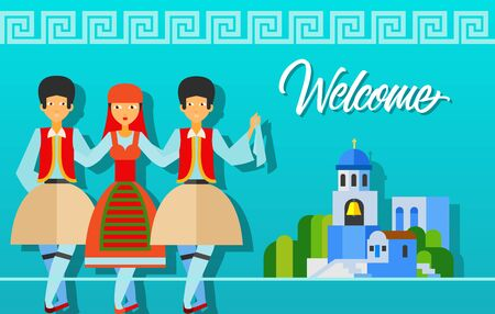 Welcome frame with Oia church and Greek dance. Design element for greeting cards, postcards, invitations, ads, covers, notes.