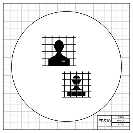 man in jail: Man behind bars. Jail, trial, judgment. Defendant concept. Can be used for topics like jurisprudence, criminality, business.