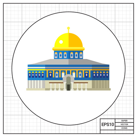 dome of the rock: Dome of rock in Jerusalem. Israel, religion, culture. Islam concept. Can be used for topics like history, tourism, architecture.