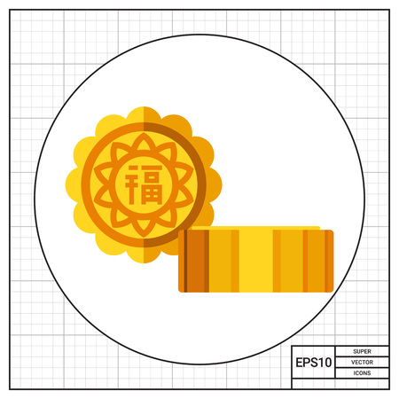 mooncake festival: Multicolored vector icon of traditional Chinese baked mooncakes