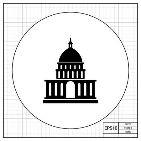Biały Dom prosta ikona Ilustracje wektorowe