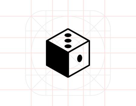 argumentation: Logic simple icon