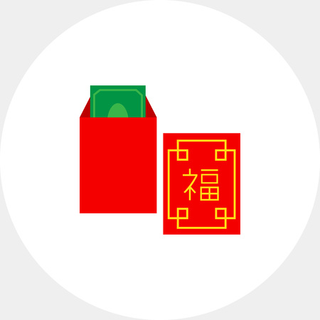 money packet: Chinese New Year money packet