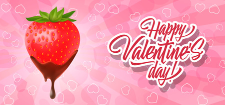 Happy Valentines Day lettering with strawberry in chocolate on heart background. Valentines day, love, romance. Handwritten text, calligraphy. Can be used for greeting cards, posters, leaflets Stock Photo
