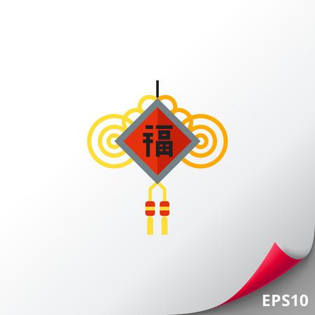 Chinese Amulet Icon