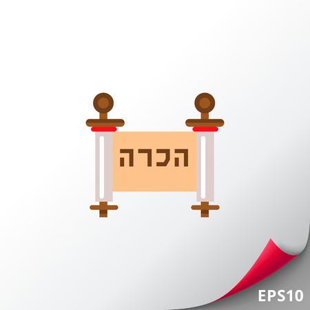 Haggadah Roll Icon