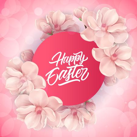 圆圈上的复活节字母,鲜花