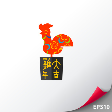 Ornate Rooster and Hieroglyphs Icon