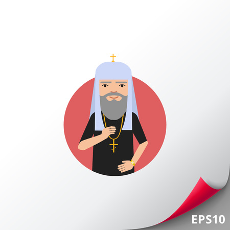 Orthodox Christian priest