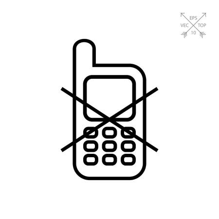 携帯電話は使用禁止