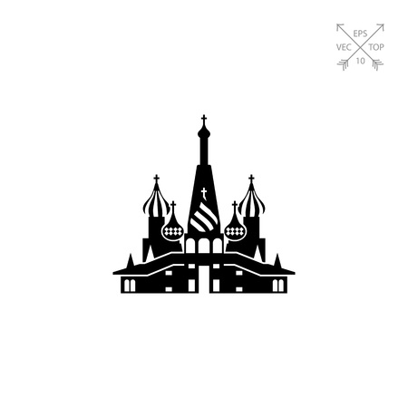 moscow city: Saint Basil Cathedral Illustration