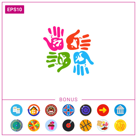 Four Colorful Handprints Icon