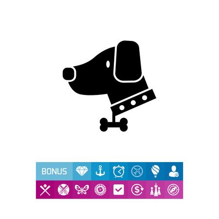 Dog wearing dog collar Illustration