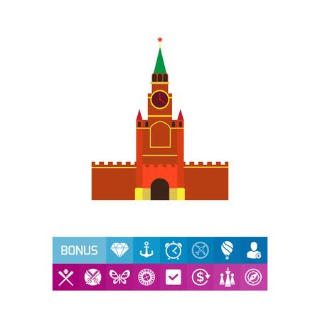 Moscow Kremlin building illustration.