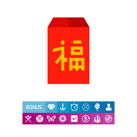 Red paper bag with hieroglyph. Decorative, colorful, gift. New Year concept. Can be used for topics like Christmas, China, New Year.