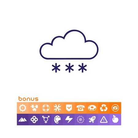 Cloudy with heavy snow Stock Vector - 84354447