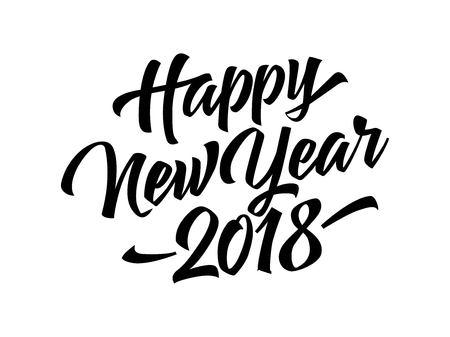 2018年新年快乐。