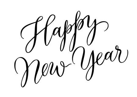 新年祝福字插图