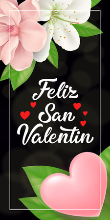 Feliz San Valentin with Heart Illustration