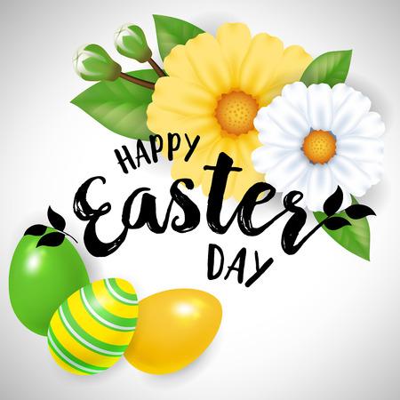 复活节字母与鸡蛋和花矢量插图。