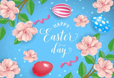 复活节字母和盛开的樱桃枝插图