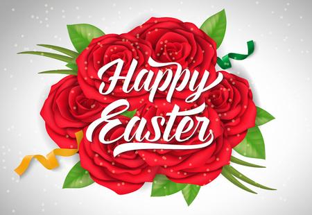 复活节字母与一束红玫瑰矢量插图。插图