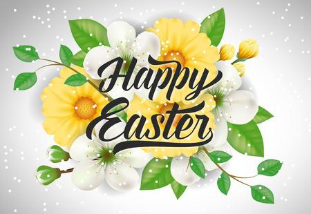 复活节字母与鲜花和花朵矢量插图。插图