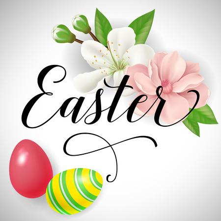 复活节彩蛋和花的字母