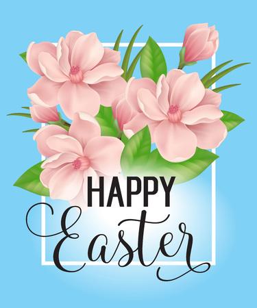 快乐的复活节字母与花