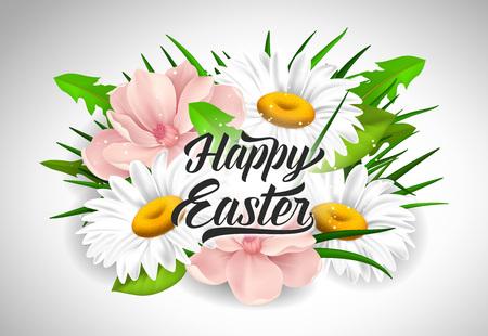 快乐复活节字母与洋甘菊矢量插图。插图