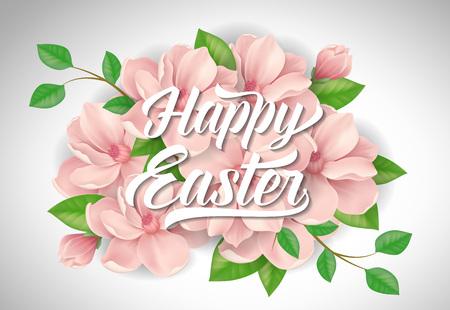 复活节快乐字母与粉色花朵矢量插图。