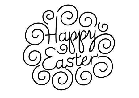 快乐复活节字母与卷曲插图