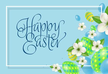 用彩蛋写复活节快乐的字母