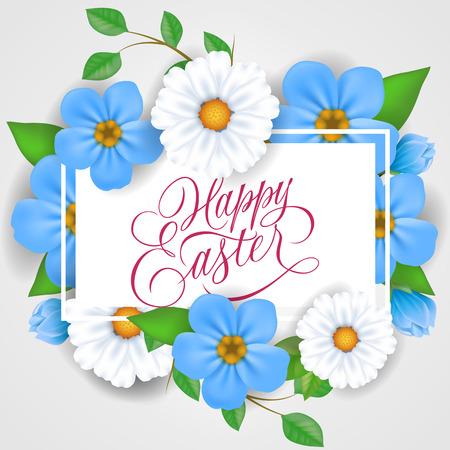 复活节快乐字母与蓝色花朵插图。