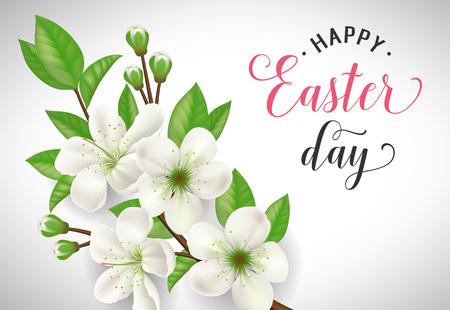 复活节与盛开的树枝字母