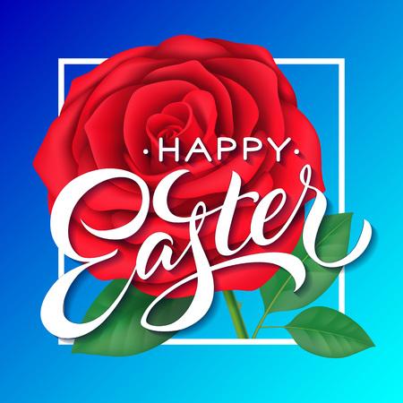 复活节字母与红玫瑰矢量插图插图