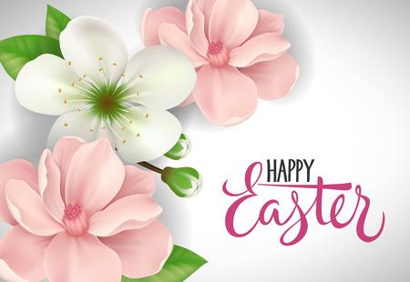 复活节快乐设计与花朵