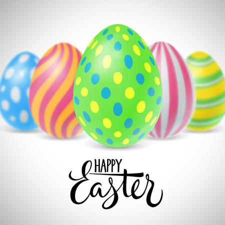 快乐复活节铭文和彩色蛋插图