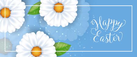 复活节快乐字母与洋甘菊插图