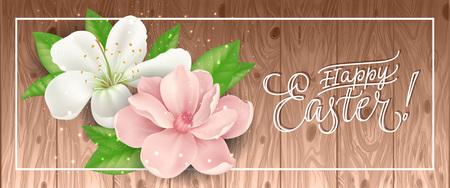 复活节快乐铭文与鲜花插图