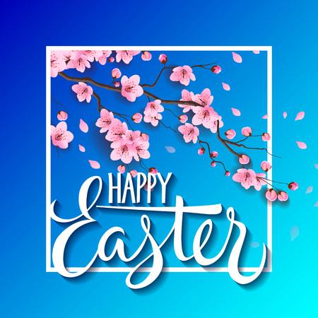 复活节快乐与樱花枝插图