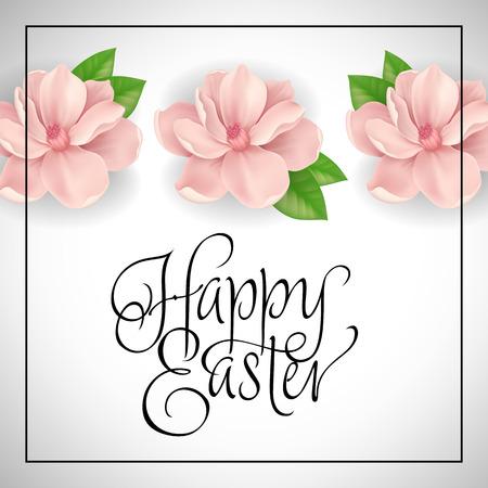 用三朵花写复活节快乐字母