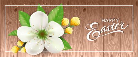 复活节快乐铭文与白花插图