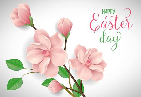 用樱桃枝写复活节快乐